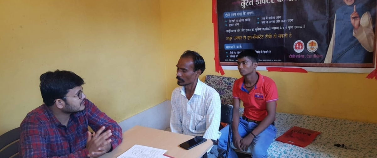 TB centre Ahemdabad